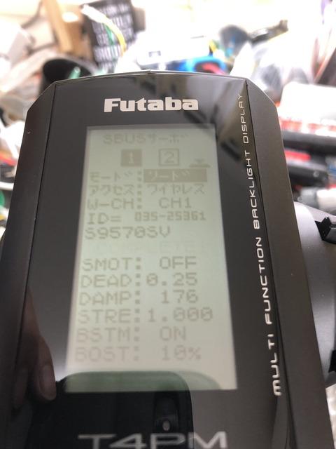 ED91A614-1768-4967-8CB3-F4E34CD27BE8