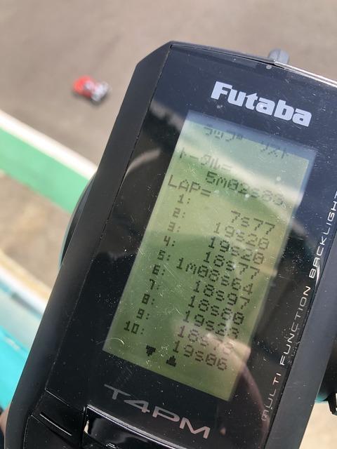 9B66FFAE-3A95-4C7D-98ED-4B572026DB64