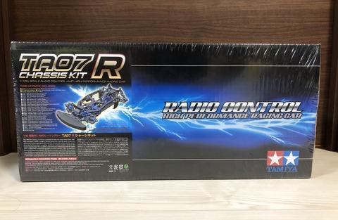 71E42DA4-0456-4D80-A26A-F26398D37C01