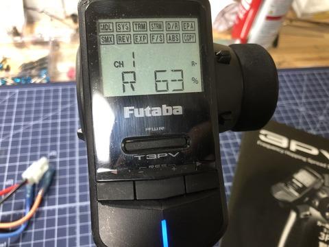 3F4137CE-CE65-438B-A953-AD3CB6CE6666