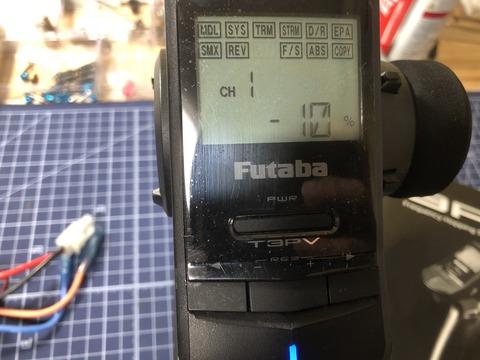 A13ECDD0-9A1C-4EB8-9813-9C27972FF810