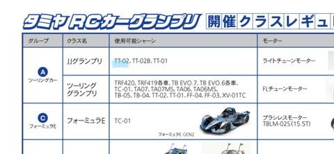 7BC8B794-C3E4-45CC-A306-2EAC5DF71AFA