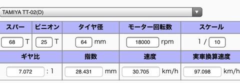 2AD352A8-CFA1-44CD-B266-819764983DD0