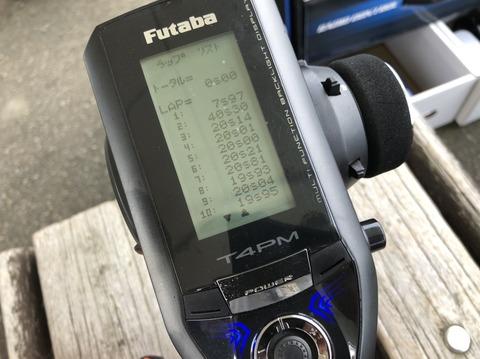 835930FB-5EB3-4DC9-9E53-A44A0BC72413