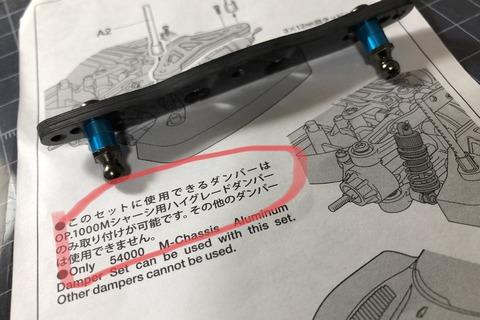 C902AC12-221A-4397-B2E9-A5A5A22E0727