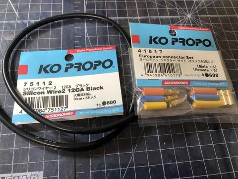 770849D0-386A-4501-9B1C-F0199D256D06