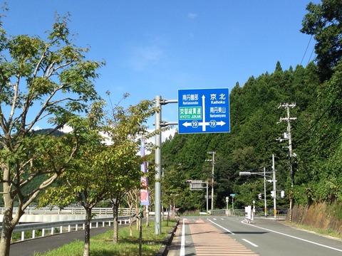 2014-09-13-09-01-24