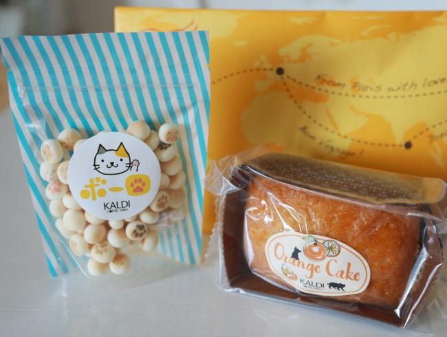 猫柄ボーロ&オレンジケーキ