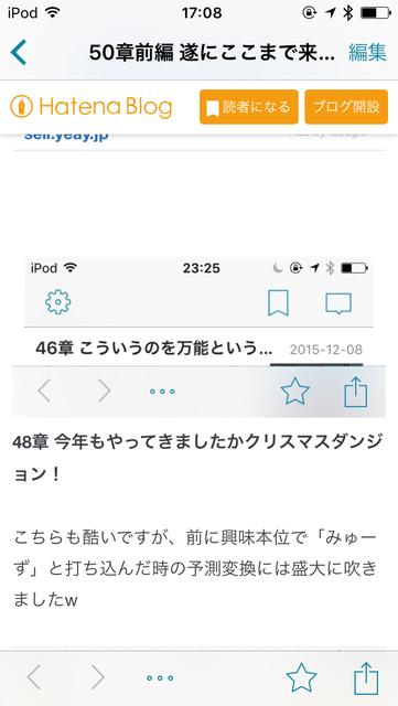 f:id:sky_3948:20151213170948p:image