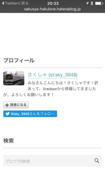 f:id:sky_3948:20151126204733p:image