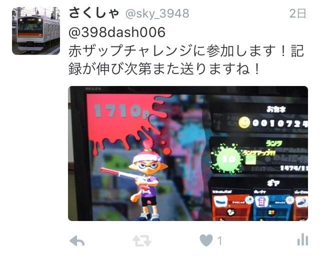 f:id:sky_3948:20151225200428j:image