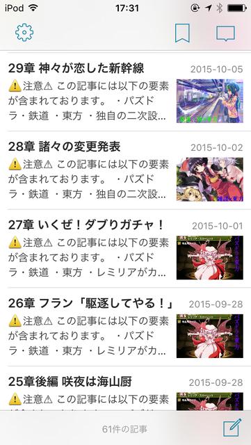 f:id:sky_3948:20151213174930p:image