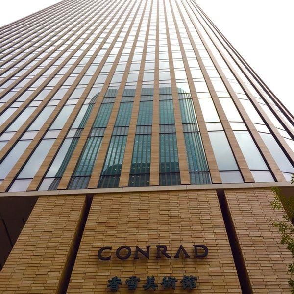 コンラッド大阪2