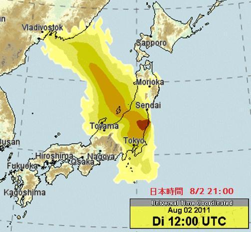 放射能日本