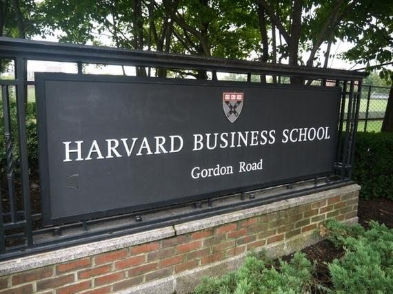 ハーバードビジネス