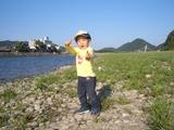 長良川河畔にて