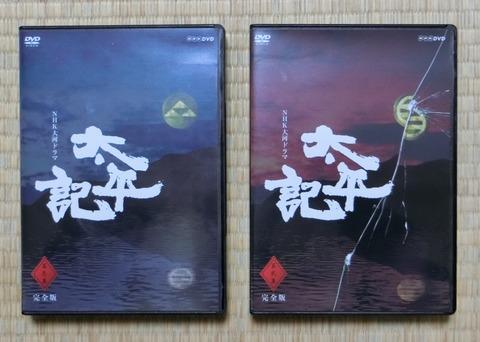 大河ドラマ「太平記」 DVD_02