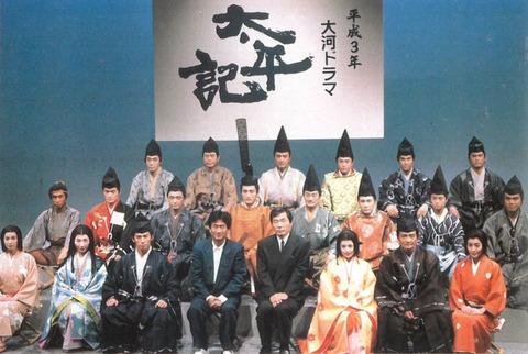 大河ドラマ「太平記」 主要登場人物 記念撮影
