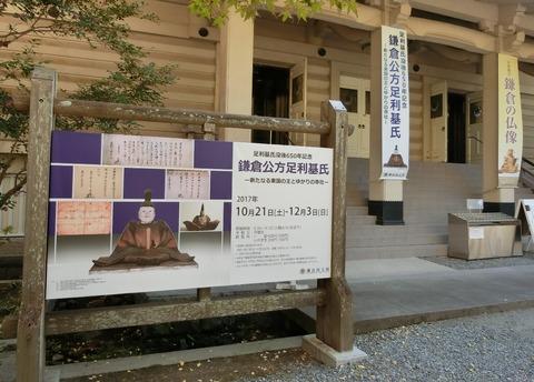 鎌倉国宝館_02