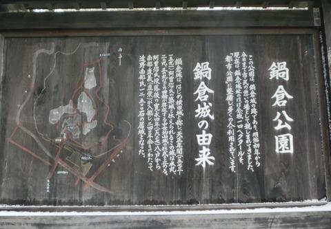 南部神社_02