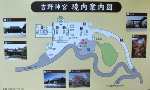 吉野神宮_03b