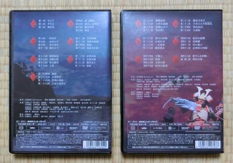 大河ドラマ「太平記」 DVD_03