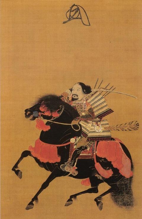 南北朝時代の騎馬武者(伝足利尊氏)