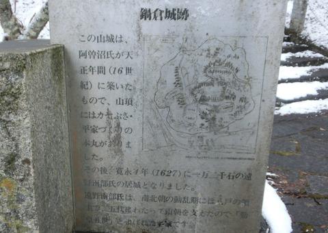南部神社_03