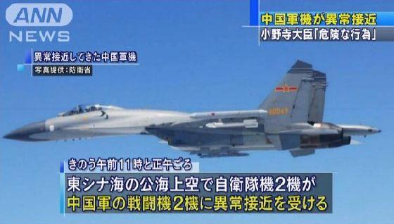 空自のF-15戦闘機と中国軍のSu-2...