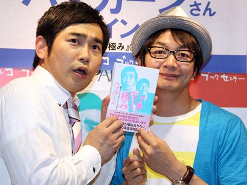 https://livedoor.blogimg.jp/sky_wing2010-geinou/imgs/0/3/03844458.jpg
