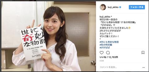 http://image.dailynewsonline.jp/media/7/c/7cc7632b117ca8b49c27133a627d1d937d701aab_w=666_hs=98ae8d6574973b6c0acd483e1e073679.png