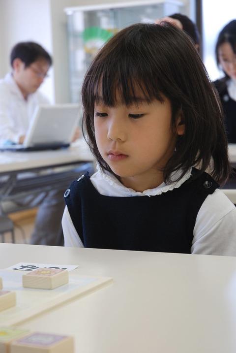 http://www.joshi-shogi.com/1day/imgs/090419_hana_2.JPG