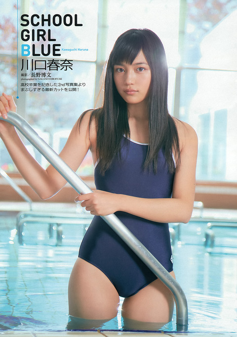 http://livedoor.blogimg.jp/erokunai/imgs/6/d/6d0b24f7.jpg