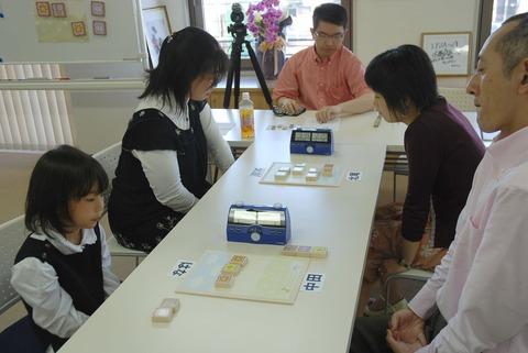 http://www.joshi-shogi.com/1day/imgs/090419_hana_6.JPG