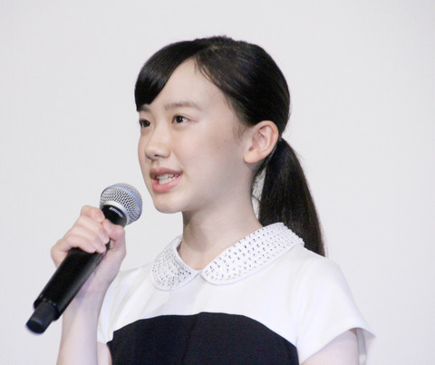 http://storage.mantan-web.jp/images/2017/06/17/20170617dog00m200015000c/002_size9.jpg