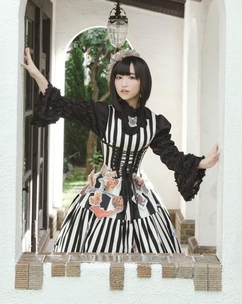 http://mikiki.tokyo.jp/mwimgs/9/5/500/img_95128a69d10008417492b7e97117cd5e93671.jpg
