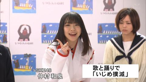 http://livedoor.blogimg.jp/akb48matomelog/imgs/1/a/1a75b4cd.jpg