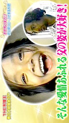 https://livedoor.blogimg.jp/sky_wing2010-geinou/imgs/1/8/1824625b.jpg