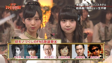 http://blogimg.goo.ne.jp/user_image/77/82/1b00969ca6d1b5949fece5280a2546bf.jpg