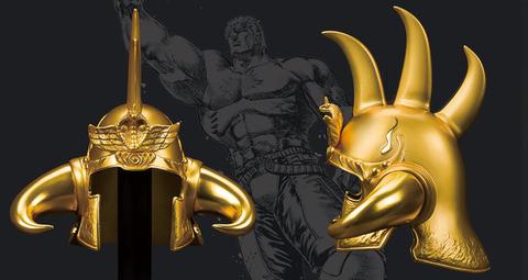 純金製ラオウの兜が発売 お値段250万円