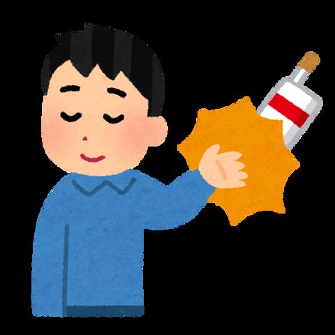 kinen_man_hanenokeru