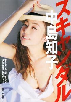 http://livedoor.blogimg.jp/sky_wing2010-geinou/imgs/2/7/27bc9d18.jpg