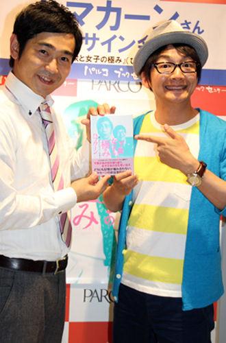 http://livedoor.blogimg.jp/sky_wing2010-geinou/imgs/2/8/288490ce.jpg