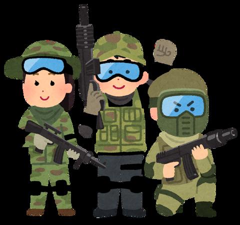 survival_game