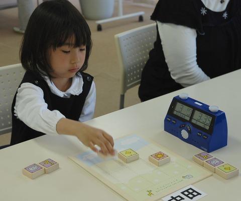 http://www.joshi-shogi.com/1day/imgs/090419_hana_5.JPG