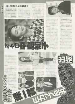 http://livedoor.blogimg.jp/sky_wing2010-geinou/imgs/2/d/2d2e34f7.jpg