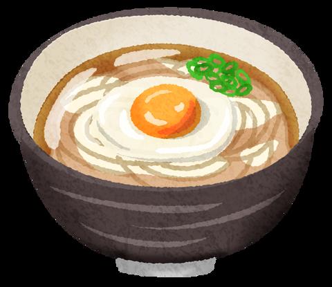 udon-tsukimi