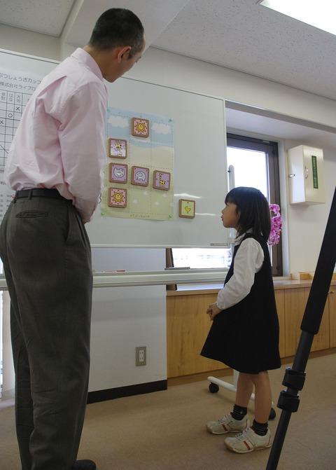 http://www.joshi-shogi.com/1day/imgs/090419_hana_7.JPG