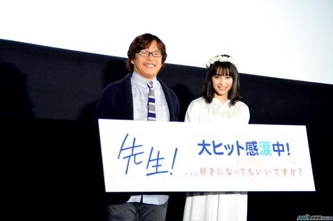 http://n.mynv.jp/news/2017/11/08/215/images/001l.jpg