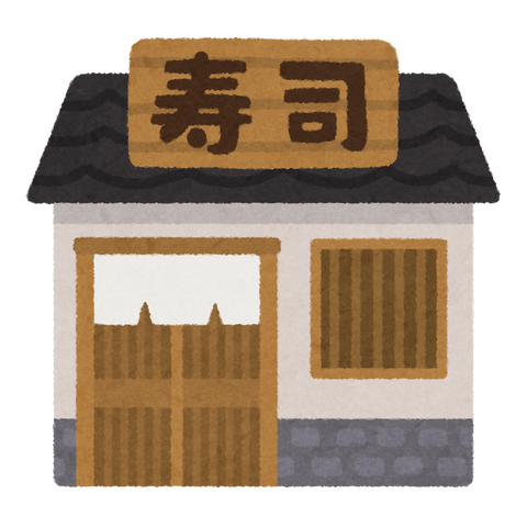 building_food_sushi